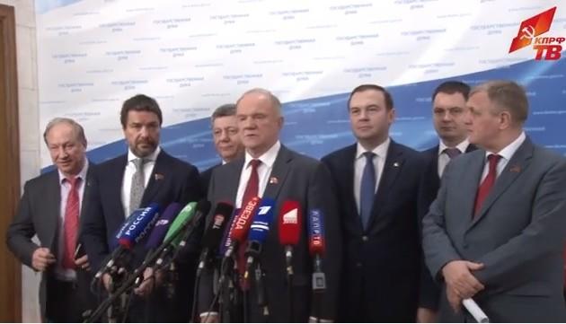 Новости КПРФ. Г.А. Зюганов: «С олигархией мы обязаны бороться»