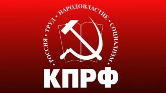 56eeda_kprf