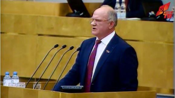 Новости КПРФ. Конституция президентского самовластия не решила ни одной проблемы