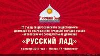 581fe2_banner-1_12_2018_fin4_novyi-razmer
