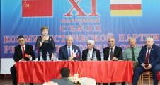 Новости СКП-КПСС. В Цхинвале состоялся XI внеочередной Съезд Коммунистической партии Республики Южная Осетия