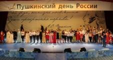 Новости КПРФ. «Пушкинские дни на Северном Кавказе 2015г.» Фотоотчет
