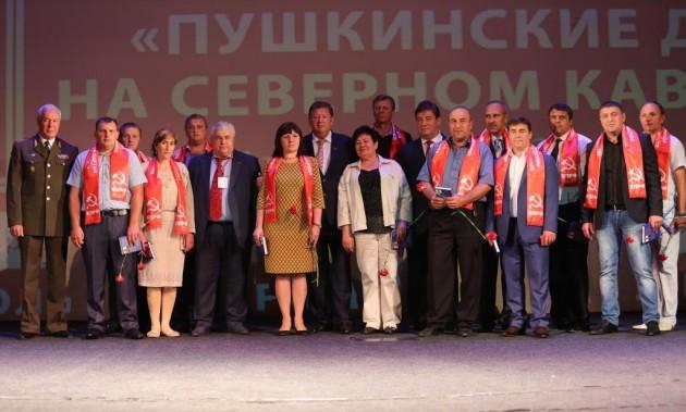 В Ставрополе состоялся Пятый межрегиональный фестиваль «Пушкинские дни на Северном Кавказе» Фоторепортаж