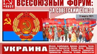 66dd32_2-zastavka-ukrainskaia1-