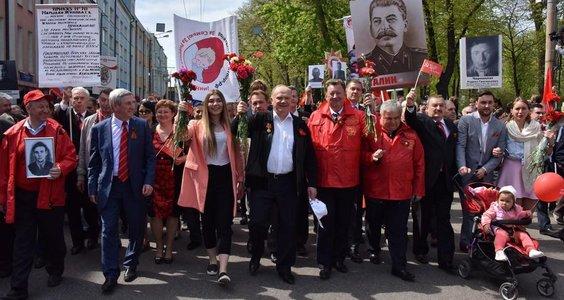 Новости КПРФ. Слава Советскому народу – победителю! Вечная память павшим! Фашизм не пройдет!