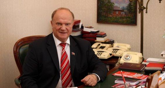 Новости КПРФ. Г.А. Зюганов в газете «Правда»: «Сделаем шаг к нашей общей победе!»