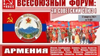 6df90b_2-zastavka-armeniia1-
