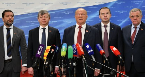 Новости КПРФ. Г.А. Зюганов: Главная задача правительства – изменение финансово-экономического курса