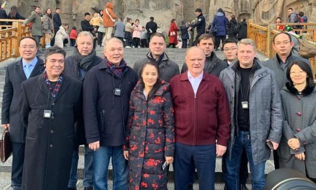 Новости КПРФ. Г.А. Зюганов: «Укреплять стратегическое партнерство между Россией и Китаем!» Завершился официальный визит делегации КПРФ в Китайскую Народную Республику