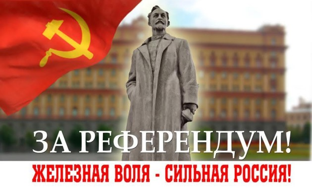 Пора восстанавливать справедливость! Обращение Г.А. Зюганова к жителям Москвы