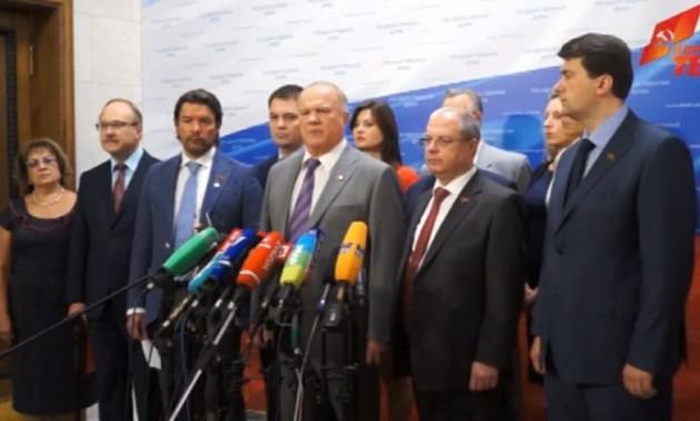 Председатель ЦК КПРФ Г.А. Зюганов о переносе выборов ГД в 2016 году: КС будто разучился считать