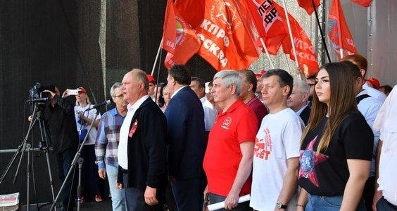 Новости КПРФ. Г.А. Зюганов: Мы проводим акцию протеста против людоедской реформы, которую почему-то назвали пенсионной