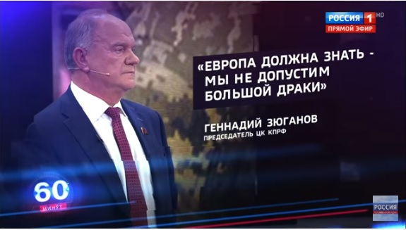 Новости КПРФ. Г.А. Зюганов: Сейчас выиграет тот, кто проявит мужество, волю и сдержанность