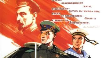 894d23_junoshe_obdumyvajushchemu_zhite_sovetskij_plakat