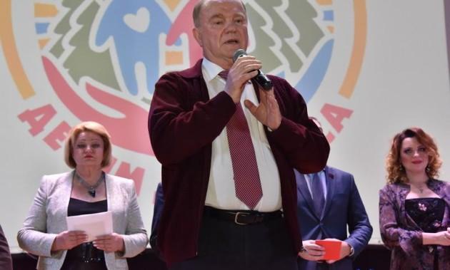 Новости КПРФ. Г.А. Зюганов: Все мы с вами дети Победы