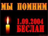 94eddb_beslan-13-let-spustya