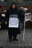 96c5aa_ssi_3496_novyi-razmer