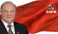9c2e88_ziuganov-flag-2