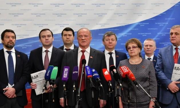 Новости КПРФ. Г.А. Зюганов: «Хватит кошмарить народ!»