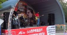 День Правды в Новосибирске