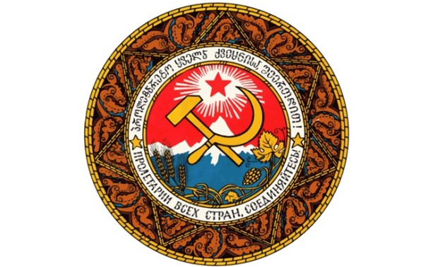 Новости ЕКПГ. 11-ый (XXXVIII) съезд ЕКП Грузии