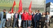 Новости КПРФ. Тридцать восьмой гуманитарный конвой КПРФ отправлен в Новороссию из Подмосковья