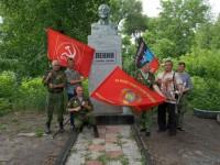 Lenin-768x576