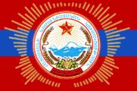 Logo_parti_communiste_Armenie