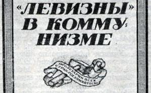 N.Lenin_1920