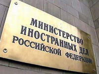 Rusiya XIN bina 210912