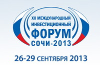Sochi_2013