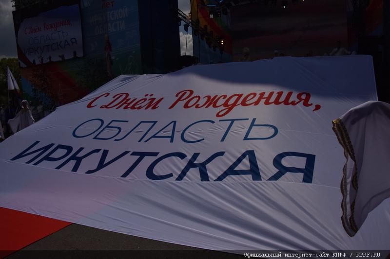 a4faf4_ssi_1533_novyi-razmer
