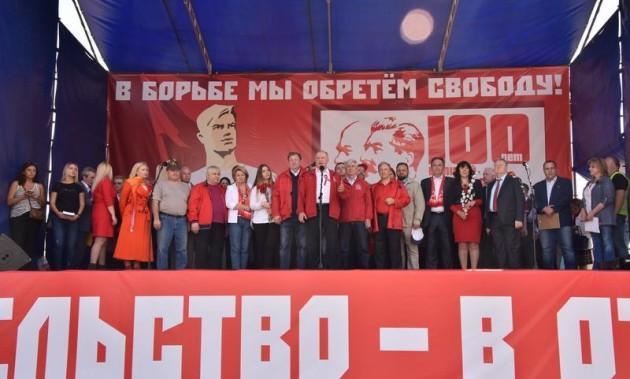 Г.А. Зюганов: Мы выстоим, потому что верны солидарности и братству!