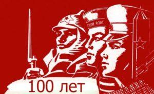 armiya-300x184