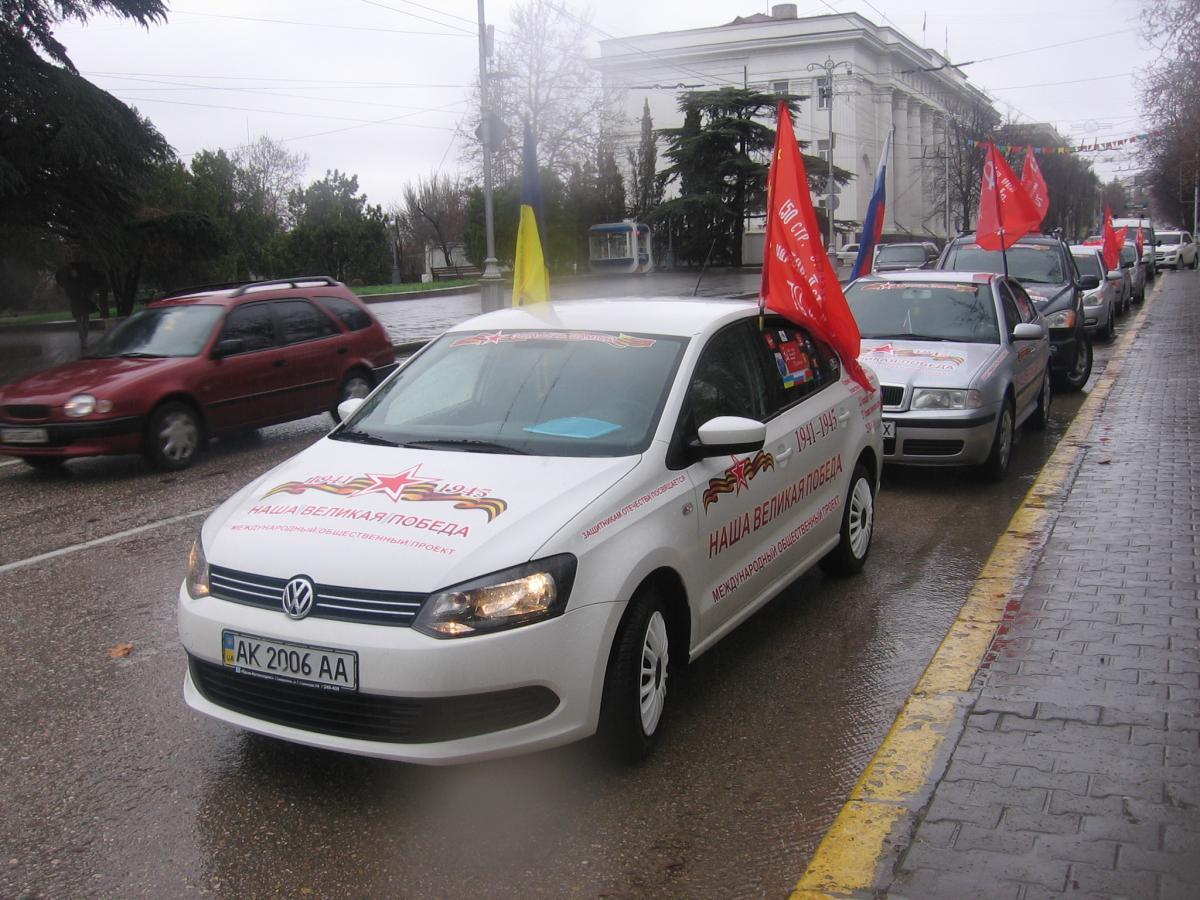 avtoprobeg-2013_024