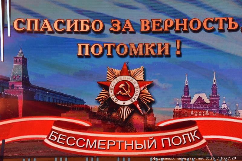 b11ee4_ssi_9017_novyi-razmer