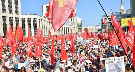 Новости КПРФ. «Нет социальному террору!». Участники многотысячного митинга в Москве заявили решительный протест пенсионной «реформе»