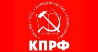 b53a37_kprf