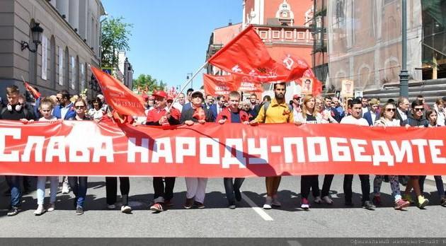 Новости КПРФ. «Здравствуйте, люди советские»