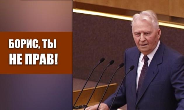 Новости КПРФ. Г.А. Зюганов поздравил со 100-летним юбилеем Е.К. Лигачева