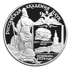 coin_435
