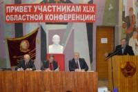 d0a02b_partiinaia-konferentsiia_noiabr-2018_2