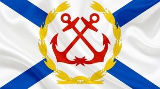 d2222e_flag_nachalnika_glavnogo_shtaba_vmf