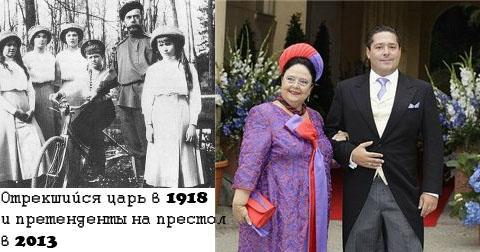 d40d1d_tsar1