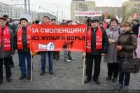 d44b6e_ssi_3500_novyi-razmer