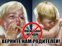 d5deab_deti