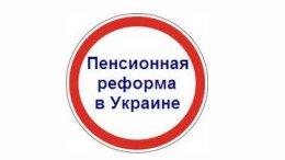 deputaty-sdelali-pervyj-sh_159284_s1