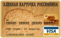 e81a93_vetkovski_raion_hleborob_8