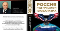 eed366_oblozhka2