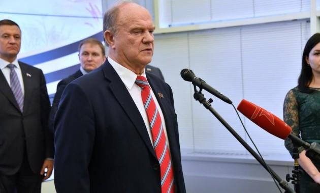 Новости КПРФ. Г.А. Зюганов принял участие в открытие выставки в Госдуме, посвященной защитникам Отечества